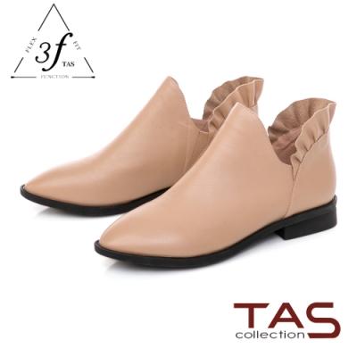 TAS素面牛皮拼接荷葉邊踝靴-質感米