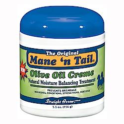 美國箭牌馬 橄欖油護髮霜(156g)