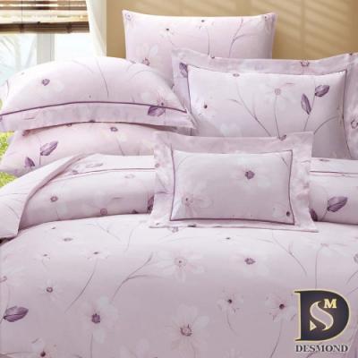 岱思夢  加大  60支八件式天絲床罩組  艾琳娜-粉