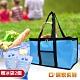 G+居家 加大款 防潑水亮彩保溫袋-藍色 贈品加厚1000ml保冰注水冰袋x2 product thumbnail 2