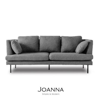 obis Joanna北歐風三人布沙發(二色)