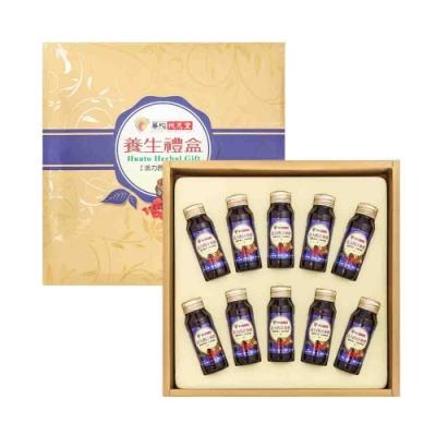 (時時樂下殺)華陀扶元堂 蔘飲禮盒(10瓶/盒)-口味任選3盒