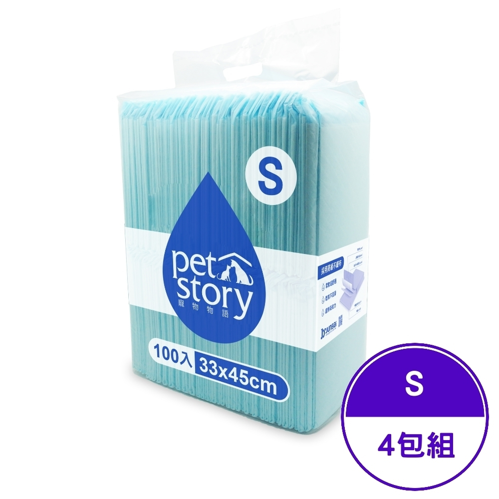 pet story寵物物語吸水墊33X45(S)100入-經濟包 (尿布/尿墊) (4包組)