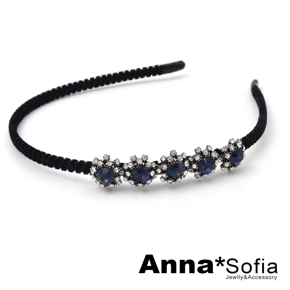 【滿520打7折】AnnaSofia 圓葵花續藍晶 韓式細髮箍(黑系)