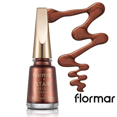 法國 Flormar-星球墜落指甲油#ST05火星
