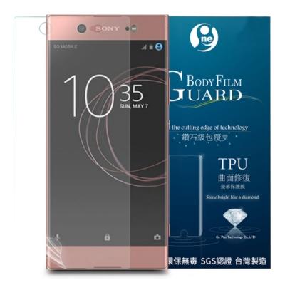 o-one大螢膜 Sony XA1 Ultra 滿版全膠保護貼