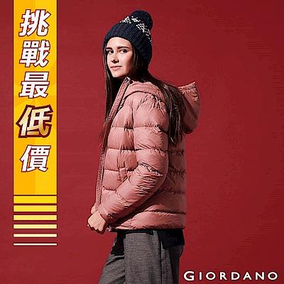 GIORDANO 女裝 90%白鴨絨輕量連帽羽絨外套-27 藕粉