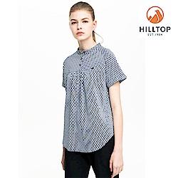 【hilltop山頂鳥】女款吸濕快乾抗UV彈性緹花短袖襯衫S06F61深藍白