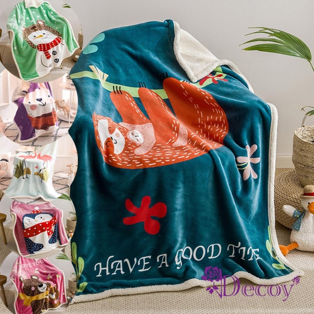 iSFun 童趣動物 雙層保暖法蘭絨兒童成人通用單人被毛毯100x140cm 多色任選