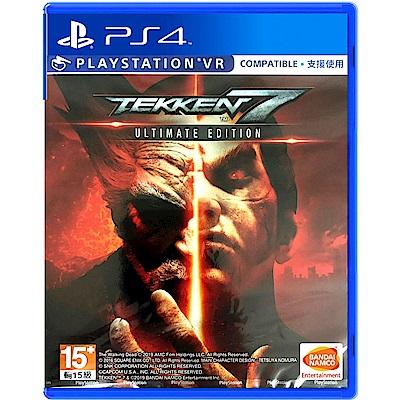 鐵拳 7 終極版 -PS4中文版