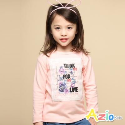 Azio Kids 女童 上衣 蕾絲珠珠英文字母印花長袖上衣T恤(粉)