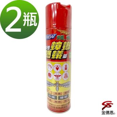 金德恩 鱷魚 水性蟑螂螞蟻噴霧劑(600g/瓶)x2瓶