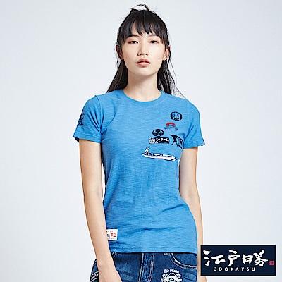 EDWIN 江戶勝特色古圖騰T恤-女-寶石藍