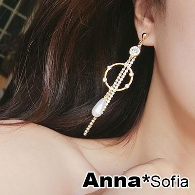 【3件5折】AnnaSofia 華麗滴珠流蘇鍊 夾式耳環耳夾(金系)
