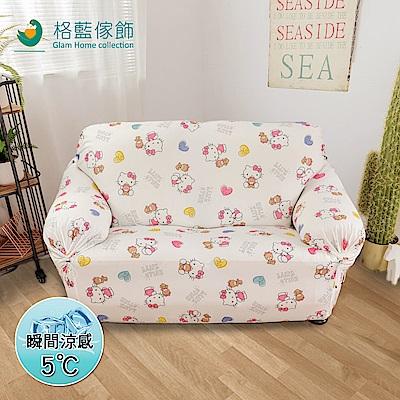 【格藍傢飾】Hello Kitty涼感彈性沙發套3人座-俏皮白
