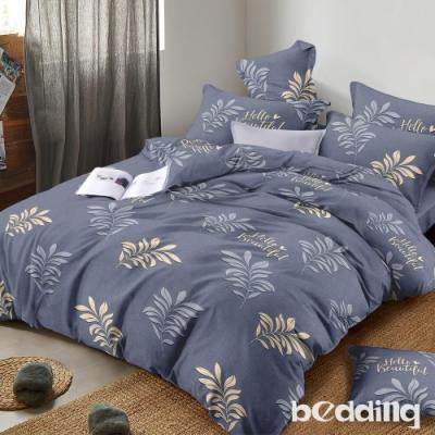 BEDDING-頂級法蘭絨-單人床包被套三件組-葉語