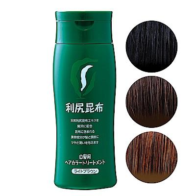 [時時樂限定]Sastty 利尻昆布染髮劑 三色任選(黑色/咖啡色/褐色)+贈領口袖口衣物去汙劑70g