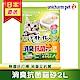 日本Unicharm消臭大師 一月間消臭抗菌貓砂 2L product thumbnail 2