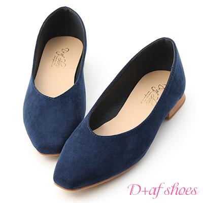D+AF 優雅美型.素面V口絨料平底鞋*藍
