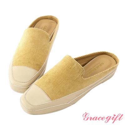 Grace gift-素面方頭絨布平底穆勒鞋 棕