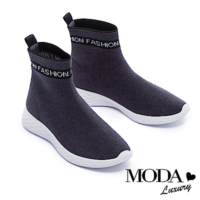 短靴 MODA Luxury 個性字母織帶拼接厚底襪套休閒短靴-灰