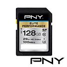 PNY PRO Elite U1 C10 SDXC 128GB 記憶卡