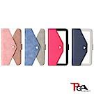 iPhone XR 6.1吋 PGA 信封造型系列 雙翻蓋 皮套