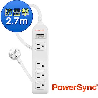 群加 PowerSync 防雷擊1開4插加大距離延長線/2.7m(PWS-EEA1427)