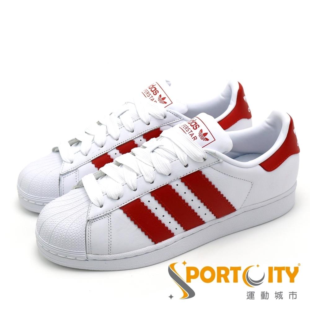 ADIDAS SUPERSTAR 男女休閒鞋 BD7370
