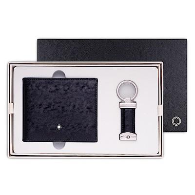 萬寶龍大班系列6卡短夾+鑰匙圈禮盒組