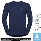 ODLO WARM EFFECT 男專業機能型銀離子保暖圓領衛生衣_海軍藍
