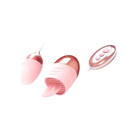香港久興-羞羞躂Licks 10段變頻舌舔 USB供電矽膠雙震蛋-淺嘗版