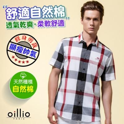 oillio歐洲貴族 百分百純棉透氣乾爽襯衫 顯瘦修身剪裁 紅色