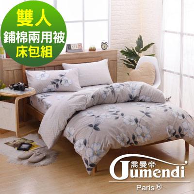 喬曼帝Jumendi 台灣製活性柔絲絨雙人四件式兩用被床包組-花香迷情