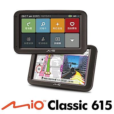 Mio Classic 615 <b>5</b>吋 專利動態預警 GPS 測速導航系統-急速配