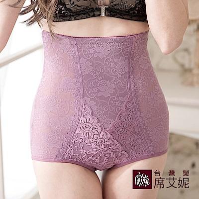 席艾妮SHIANEY 台灣製造(2件組)中大尺碼 女性超高腰平腹束內褲