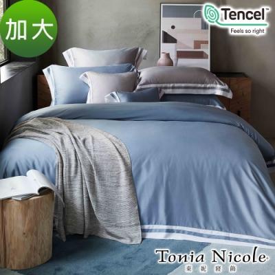 (活動)東妮寢飾 摩洛哥迷城環保印染100%萊賽爾天絲被套床包組(加大)