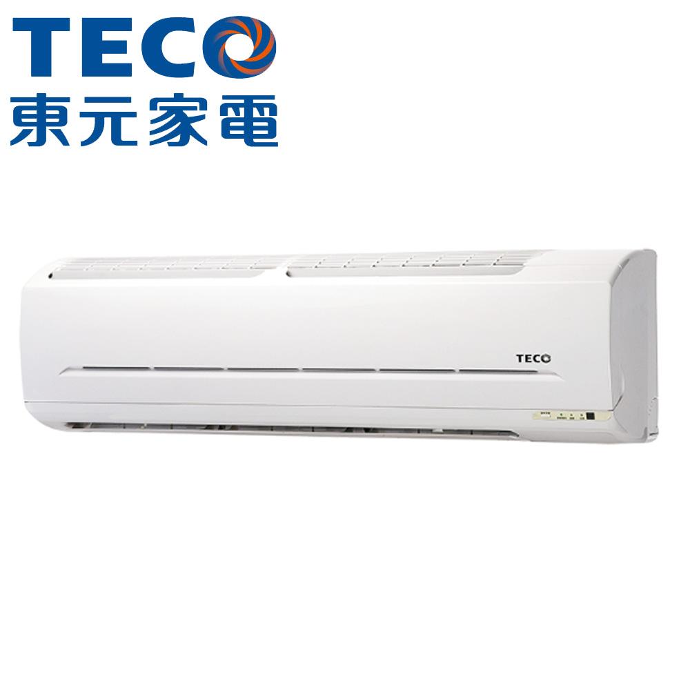 TECO東元11-13坪定頻冷專分離式冷氣MA-GS90FC/MS-GS90FC