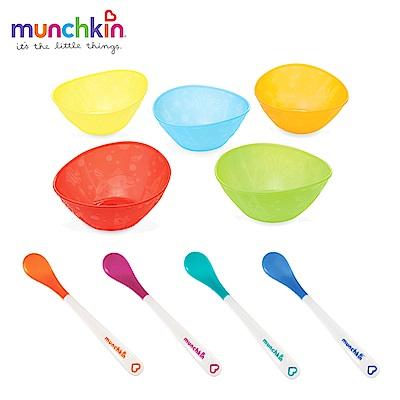 munchkin滿趣健-繽紛碗5入+感溫湯匙4入