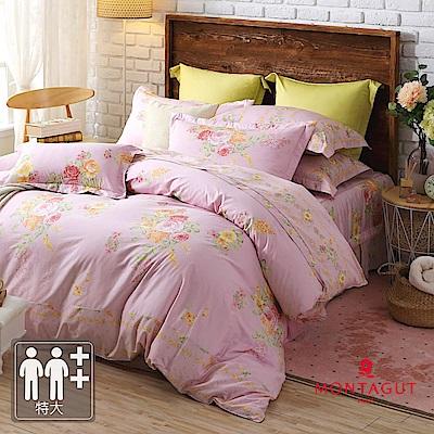 MONTAGUT-溫馨農莊(粉)-200織紗精梳棉-鋪棉床罩組(特大)