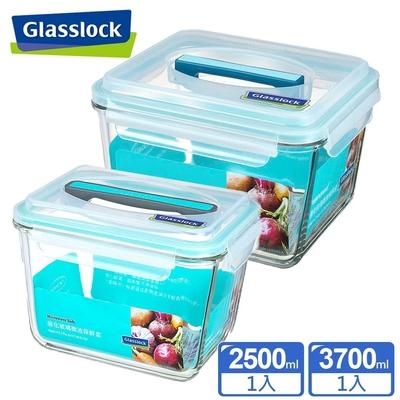 Glasslock 附提把手提強化玻璃保鮮盒-長方形3700ml+2500ml