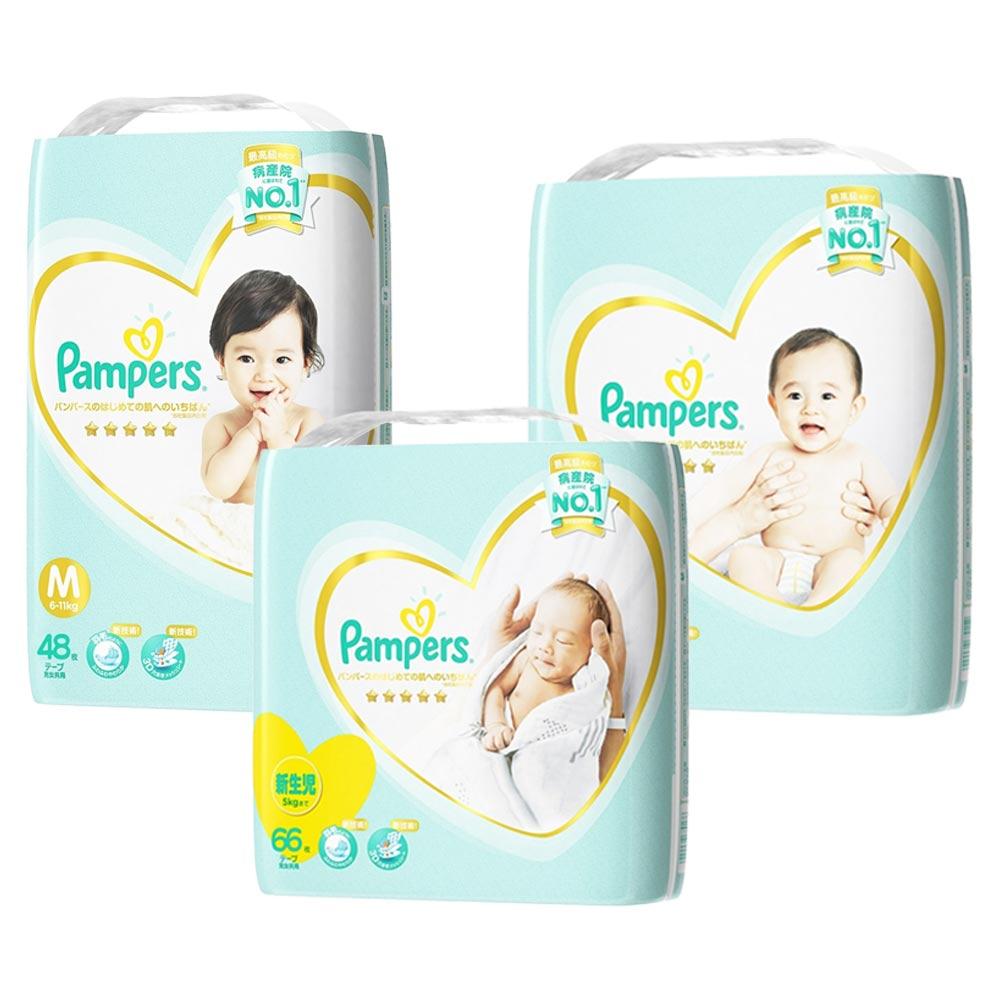 [限時搶購]日本 Pampers 境內版 黏貼型 尿布 紙尿褲x4包/箱(尺寸可選)