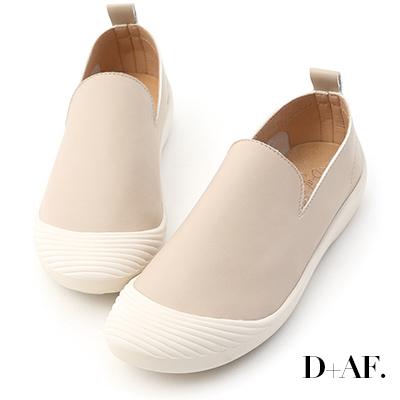 D+AF 柔軟自在.超軟皮素面休閒懶人鞋*杏