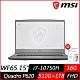(M365組合) MSI微星 WF65 10TH 15吋繪圖筆電(i7-10750H六核/P620 4G獨顯/16G/512G PCIe SSD+1TB/Win10 Pro) product thumbnail 1