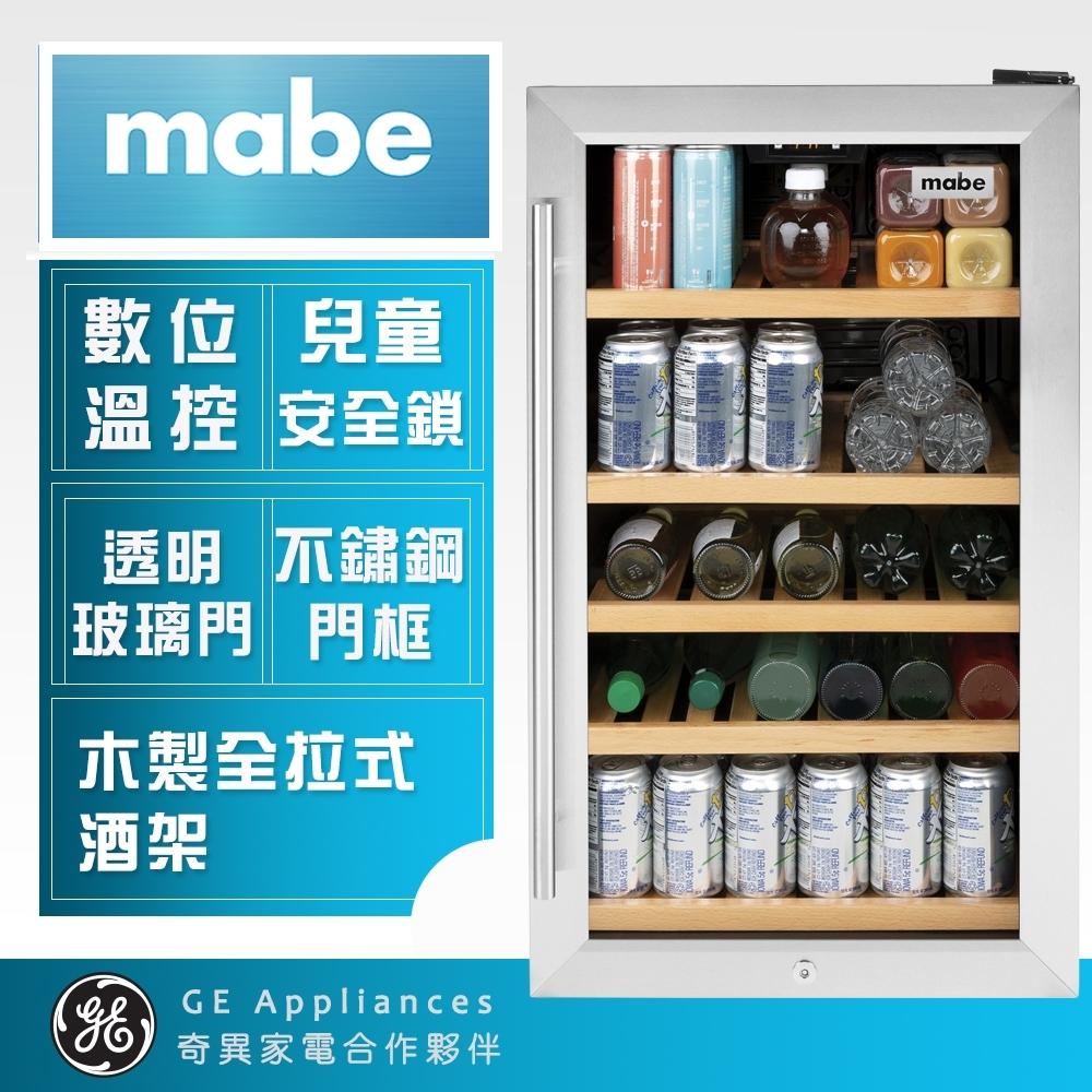 Mabe美寶 多功能冷藏冰箱(MVS04BQNSS)
