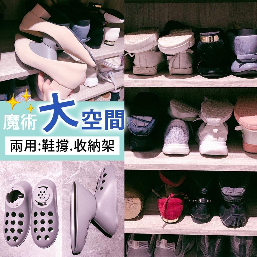 Ann'S 生活智慧王-創造魔術大空間2way鞋撐收納架