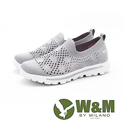W&M MODARE 飛線編織輕量透氣 女鞋-淺灰(另有灰黑、粉橘)