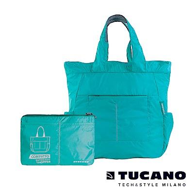 TUCANO COMPATTO 超輕量防水尼龍折疊收納購物包-天空藍