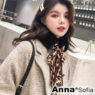 AnnaSofia 寬版豹紋絲巾綁帶 仿兔毛圍脖圍巾(駝帶黑系)