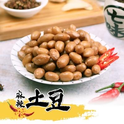 (任選)大滷桶-麻辣土豆-小辣1包(160g/包)